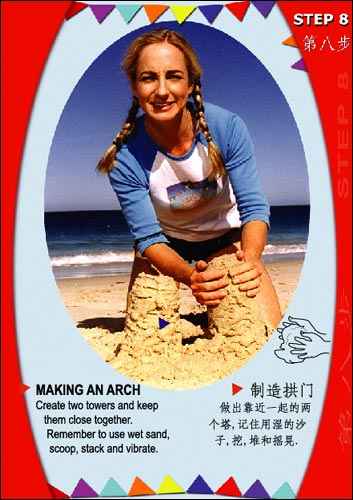 making sand castle - making arch